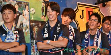 サッカー日本vs韓国戦3.25