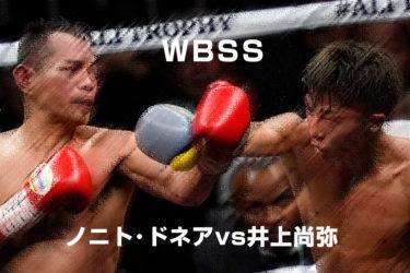 boxing-MONSTER