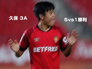 kubo-3A 5vs1勝利